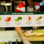 野菜の種類・増減